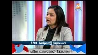 Zee24Taas: Hitguj Dr Ashwini Naik Marathe On Back Pain And Treatment 23 September 2014