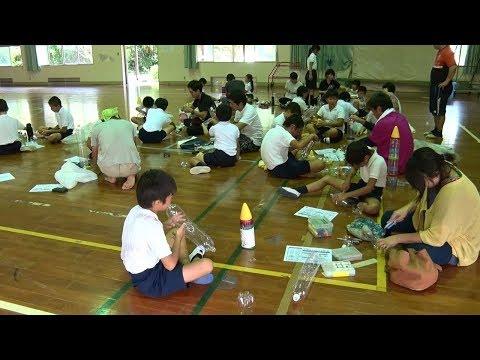種子島の学校活動:岩岡小学校親子で水ロケット作り体験2018年