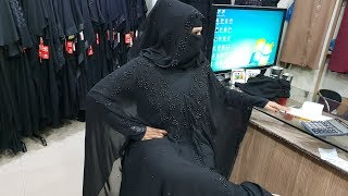 Abaya Designs #98 - Black Beauty Abaya Design | Dubai Abaya | Saudi Abaya | Jet Black Abaya