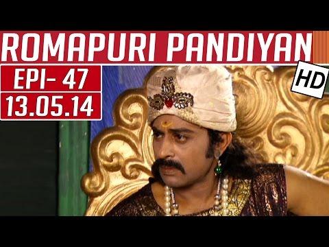 Romapuri-Pandiyan-Epi-47-13-05-2014-Kalaignar-TV