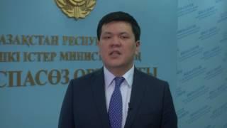 В МВД рассказали, какие категории граждан не подлежат временной регистрации