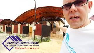 Кирпичный дом в Анапе под ключ всего за 4.4 млн руб от застройщика..