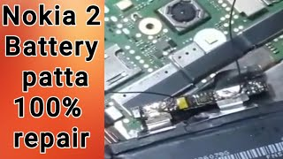 Nokia 2 Loudspeaker Problem Solution || Nokia 2 Ringer Ways