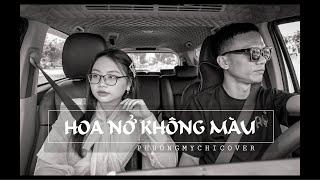 HOA NỞ KHÔNG MÀU - Hoài Lâm | Phương Mỹ Chi Cover Piano | #5 HÁT TRÊN XE