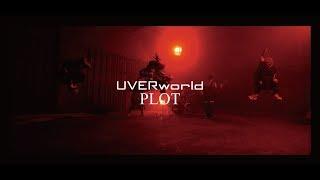 UVERworld『PLOT』