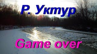 Уктур хабаровский край рыбалка