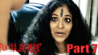 Hindi Movie On TantrikDhongi BabaDayanBlack MagicFilm AA JAO PLEASEPart 7Witchcraftचुड़ैल