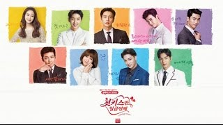 ENGLISH SUB 7 First Kisses Full Merged Episodes