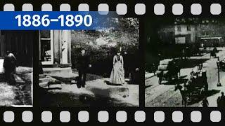 Первые фильмы в истории   Луи Лепренс (Louis Le Prince)   Интересное кино #4