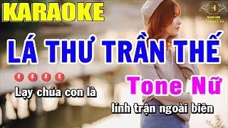 karaoke-la-thu-tran-the-tone-nu-nhac-song-trong-hieu