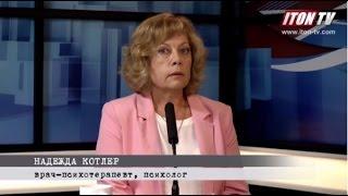 """Импотенция у женщин в программе """"Здоровье не купишь"""" (ч.1)"""