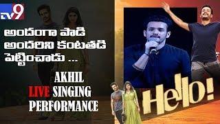 Akhil Akkineni LIVE Singing Performance at Hello Audio Launch || Manam