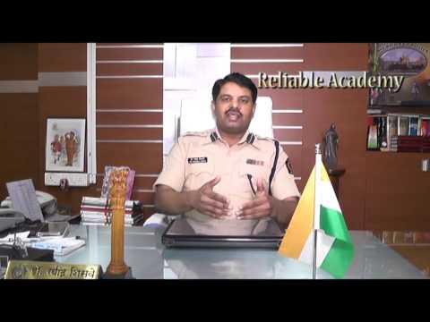 MPSC UPSC SUCCESS STORY Of IPS OFFICER Dr. RAVINDRA SHISHVE