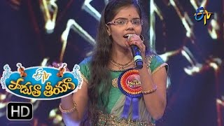 Atu Amalapuram Itu PeddapuramSong | Sugandini Performance inETV Padutha Theeyaga |18th Dece2016