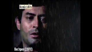 Санджив Кумар- Aaya re khilone wala..фильм Bachpan.