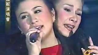 甄妮 Jenny Tseng 甄家平Melody Tseng - You've Got A Friend AND I Say A Little Prayer Live '04