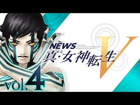 《真女神轉生 5》將於11月11日發佈的DLC情報公開