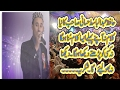 new best kalam hafiz abdul basit hassani(عبدالباسط حسانی)