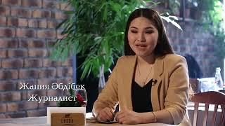 КРИПТОВАЛЮТА және онымен табысты болу/Тосқанбаев Арман Айдосович