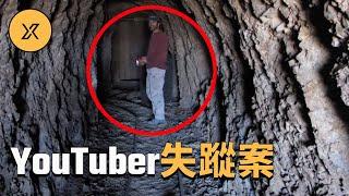 YouTuber獨自前往沙漠尋找神秘M洞穴,離奇失蹤後引發多種猜測