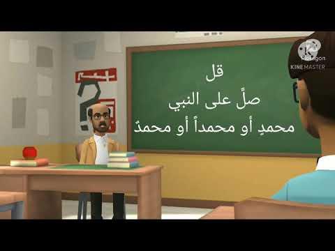 talb online طالب اون لاين لطيفة نحوية.صحح لغتك الأستاذ محمود عطية