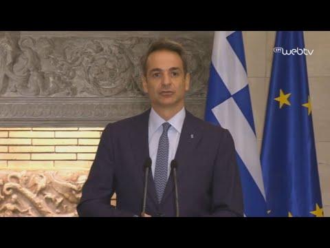 Απόσπασμα δηλώσεων του πρωθυπουργού μετά την συνάντηση του με τον Σαρλ Μισέλ