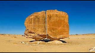 Zaawansowana Technologia Starożytnych. Al-Naslaa.