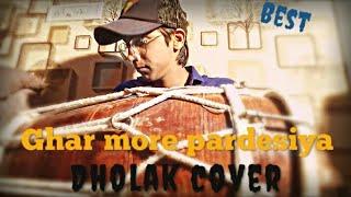 Kalank | Ghar More Pardesiya | Shreya Ghosal | Alia Bhatt | Pritam | Dholak Cover By Krishna Yadav