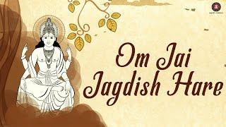Om Jai Jagdish Hare 2017 | Lord Vishnu | Aakanksha Sharma | Raghav Sachar |Bhakti Aarti Meditation