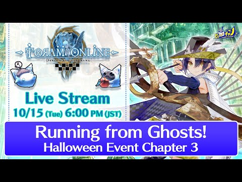 Toram Online Running from Ghosts! Challenging the Halloween Event Chapter 3 #768 [MMORPG]