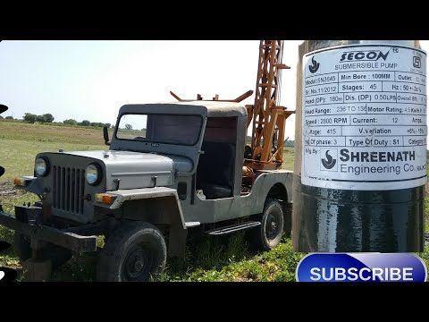 💧Borewell motor lifting Jeep🏗️🏗️🏗️#. Installing A new SE CON motor pumpset🗾💧💧