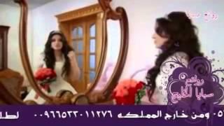 تحميل اغاني ليله لوباقي ليله عبد الرب ادريس بدون موسيقى MP3