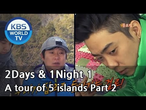 Download 2 Days And 1 Night Season 1 1 2 1 Off Road Trip
