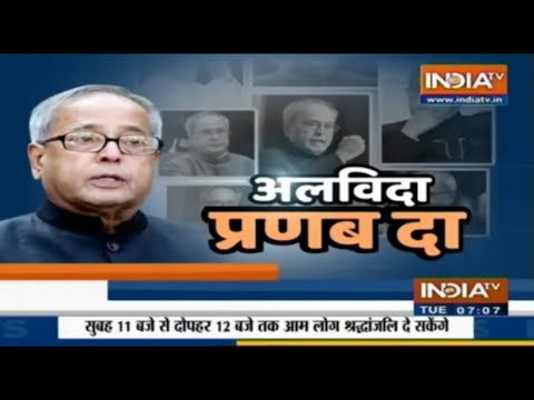 Last rites of former President Pranab Mukherjee to be held today following COVID-19 guidelines