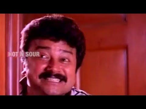 അളിയനാളിത്തിരി പെശകാ | Malayalam Movie Scene | Best Malayalam Video