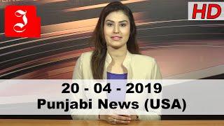 News Punjabi USA 20th April 2019