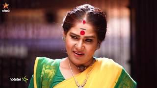 #AayudhaEzhuthu #Indhira #Sakthivel #Kaliyammal #Kaliyamma #VijayTV #VijayTelevision #AayudhaEzhuthuOnVijayTv #StarVijayTV #StarVijay #TamilTV  ஆயுத எழுத்து! திங்கள் முதல் சனிக்கிழமை இரவு 7 மணிக்கு நம்ம விஜய் டிவில..  Click here https://www.hotstar.com/tv/ayudha-ezhuthu/s-2213 to watch the show Hotstar.