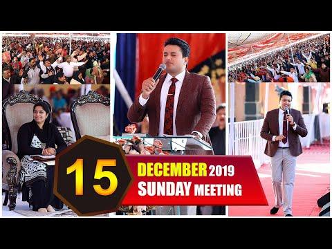 , title : 'ANUGRAH TV - 15-12-2019 Sunday Meeting Live Stream'