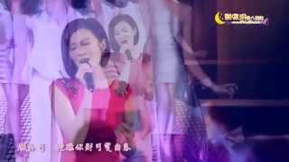 Moon Lau 劉佩玥  - 喜歡你 (Miss Hong Kong 2015 Final Promo)