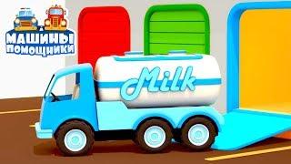 Мультики про машинки: Машины Помощники на ферме!