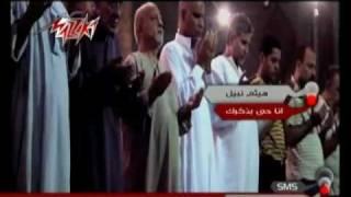 تحميل اغاني هيثم نبيل - حى بذكرك MP3