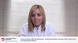 Ιατρικό Κέντρο Αθηνών: Τι είναι η αρτηριακή πίεση, ποιους αφορά και πώς αντιμετωπίζεται