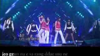Seeya.Crazy Love Song.060730.Karaoke.Eng Subbed