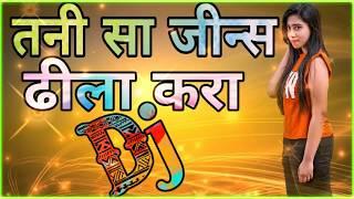 Tani Sa Jeans Dheela Kara Pawan Singh Mix Song Bhojpuri