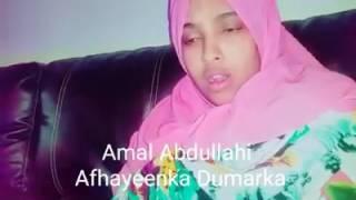 Afhayeenka Dumarka Amal Abdullahi baaq ku socda bulsha waynta Somaaliyeed