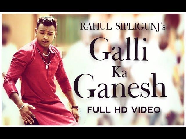 Galli Ka Ganesh Video Song HD | Rahul Sipligunj Ganesh Chaturthi Special