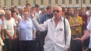 Девотченко на Дворцовой