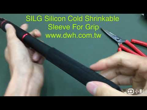 SILG Silicon Cold Shrinkable Sleeve For Grip
