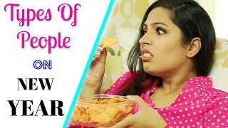 Types of People on NEW YEAR | Shruti Arjun Anand