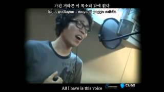 2AM -This Song [Eng Sub, Romanization & Hangul]